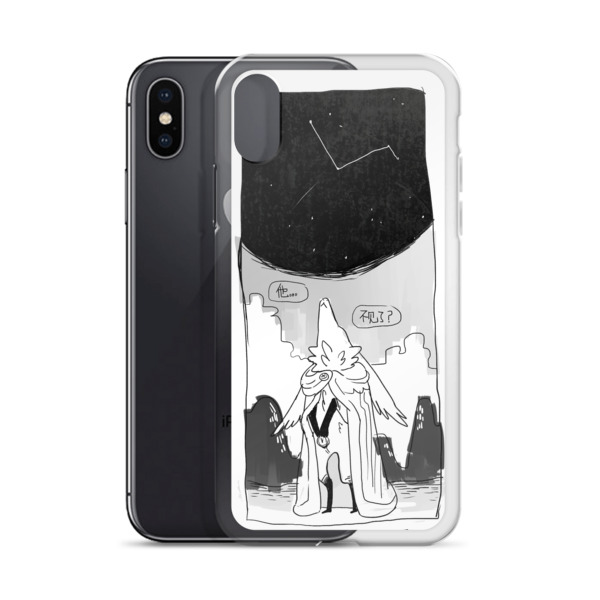 He disappeared? iPhone Case