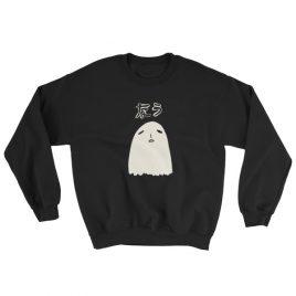 Nau Sweater