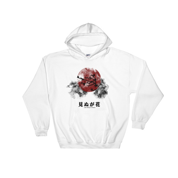 Not Seeing Is A Flower Hoodie