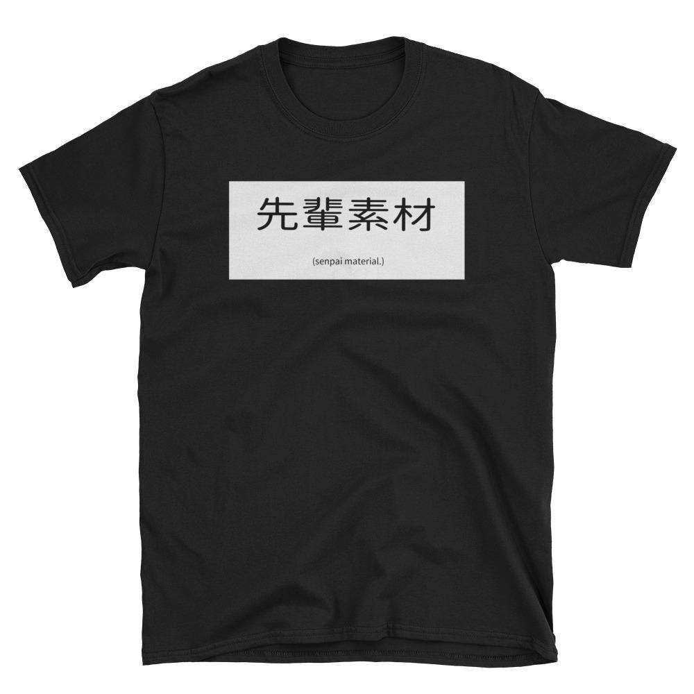 Senpai Material T-Shirt