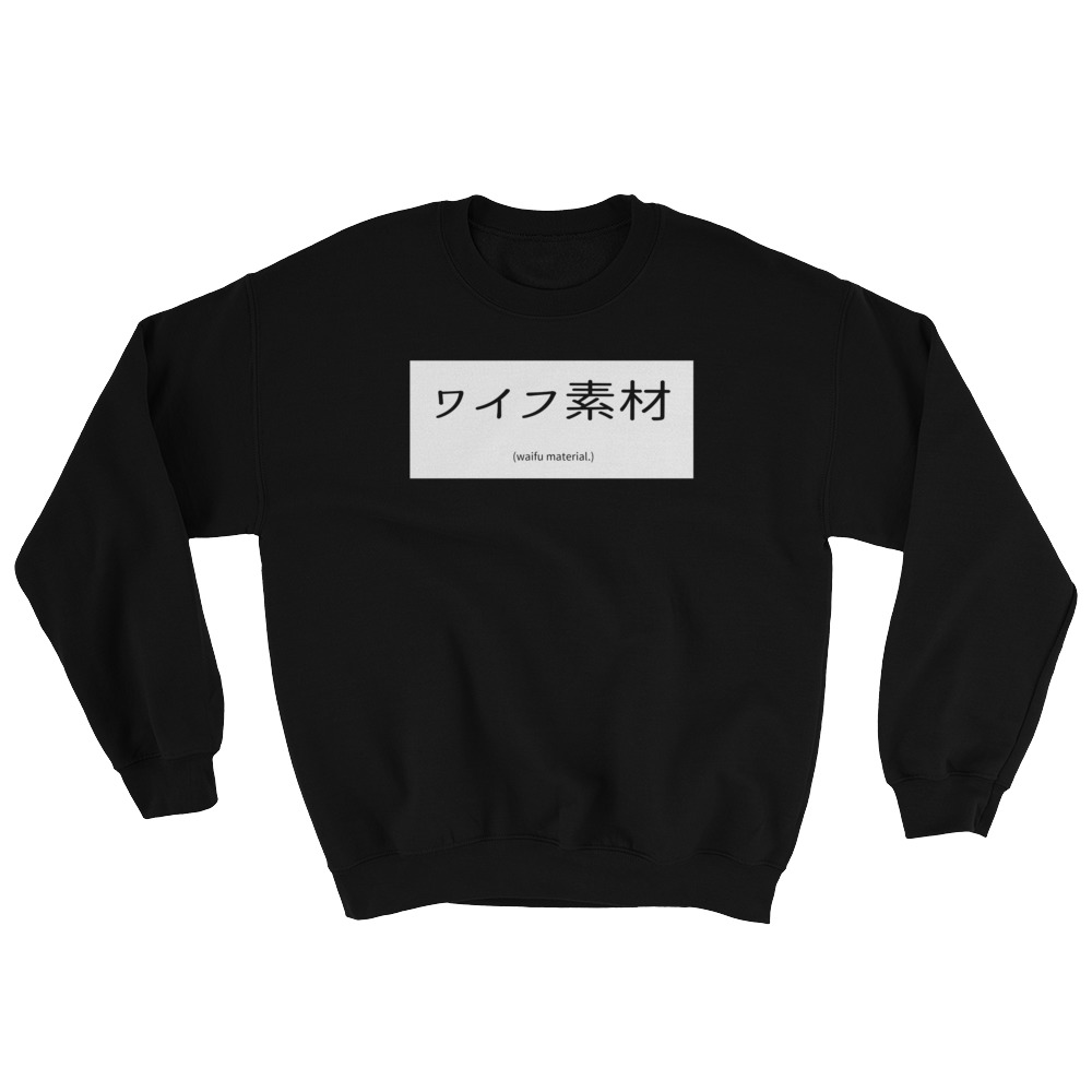 Waifu Material Sweater