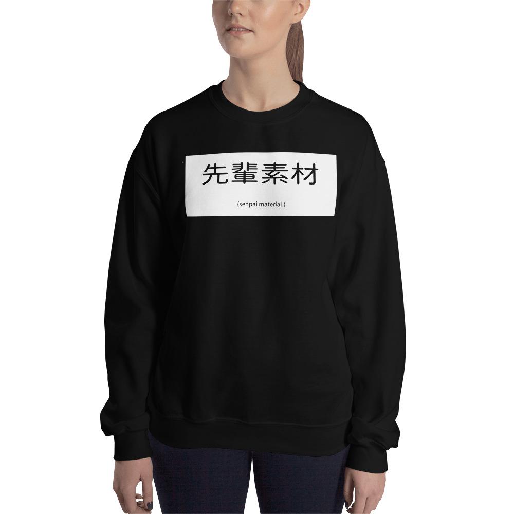 Senpai Material Sweater