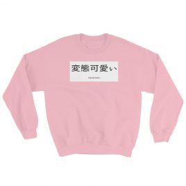 Hentai Babe Sweater