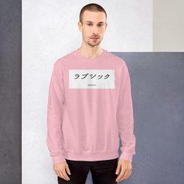Love Sick Sweater