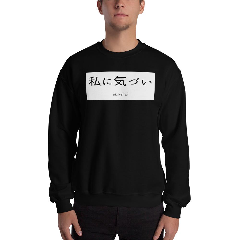 Notice Me Sweater