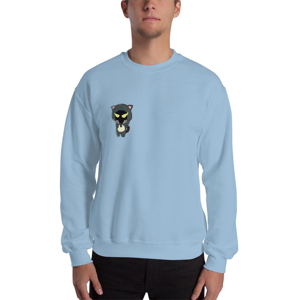 Shigirakitty Sweater